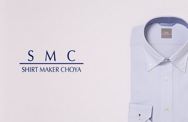Shirt Maker Choya
